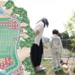 【土地探し】分譲地情報〈掛川市紅葉台〉
