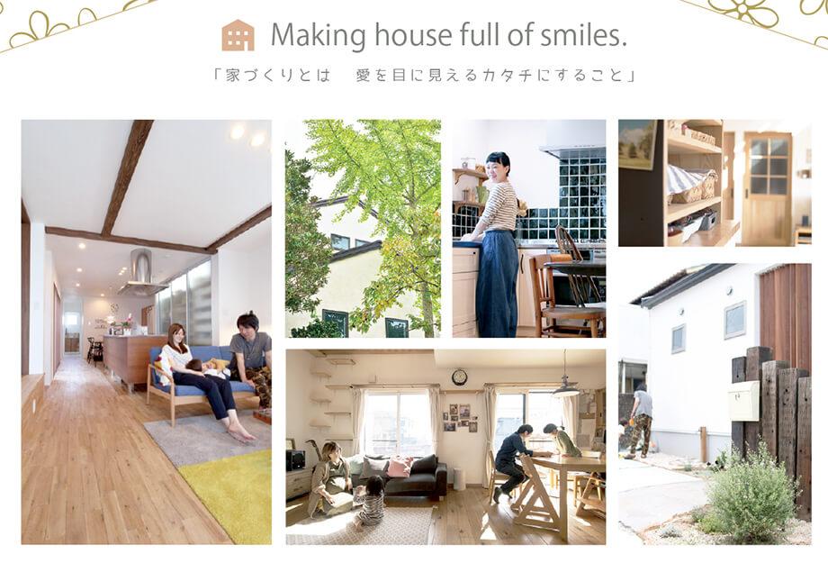 Open_House_2016年8_9ver