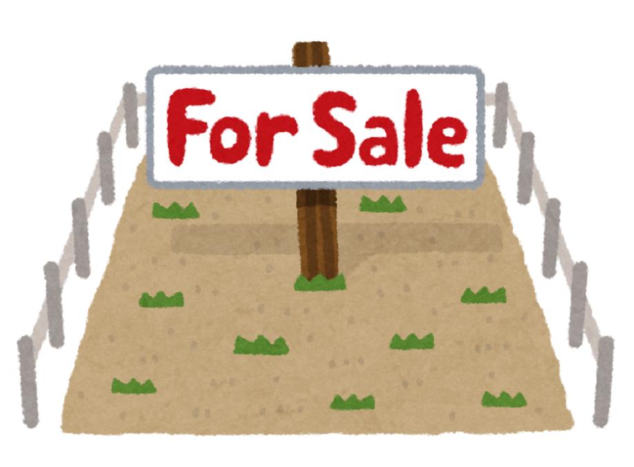 どちらの土地が高くなる? 土地購入価格以外にかかってしまう諸経費とは・・・
