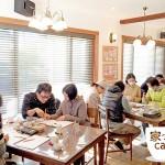 【お家づくりカフェ】6月24日(土)25日(日)間取り・資金・構造・土地セミナー開催♪