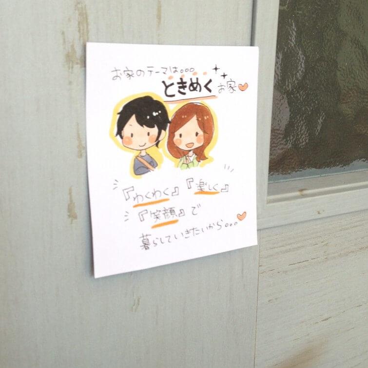 """""""ときめくお家""""の見学会♡"""
