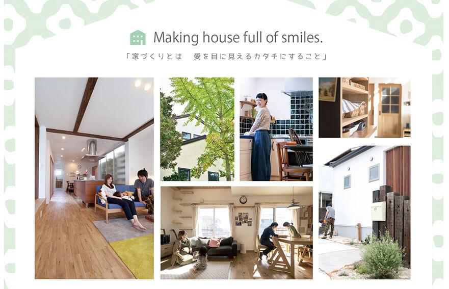 Open_House_2016年7_8ver