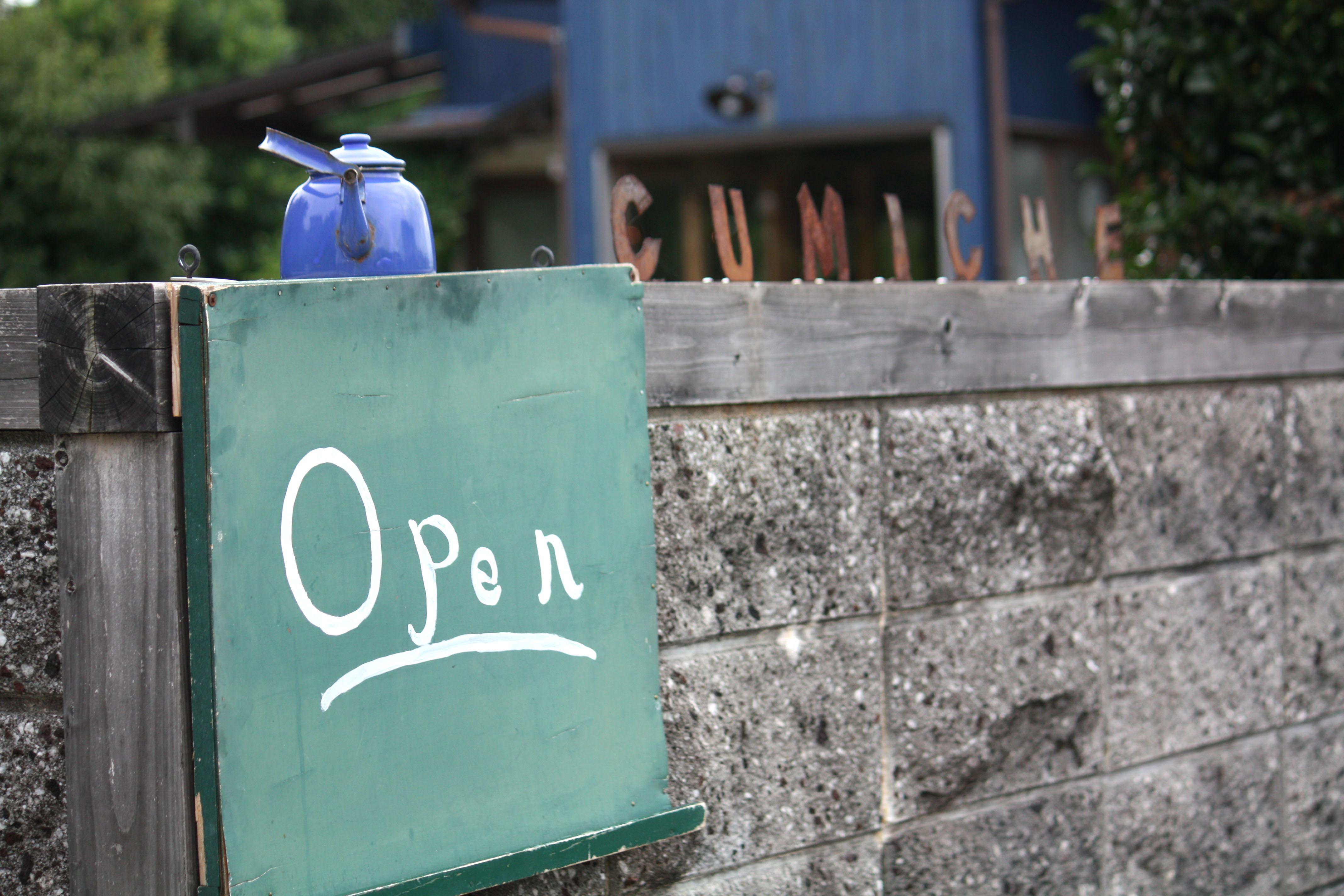 大人だけで古民家ランチ cafe cumiche(クミーチェ)-菊川市 本所-