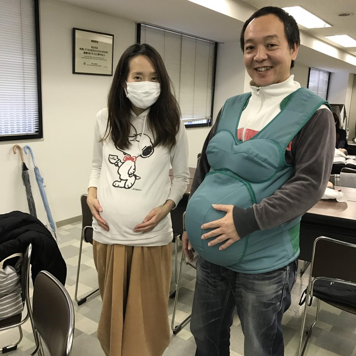 妊 婦 体 験