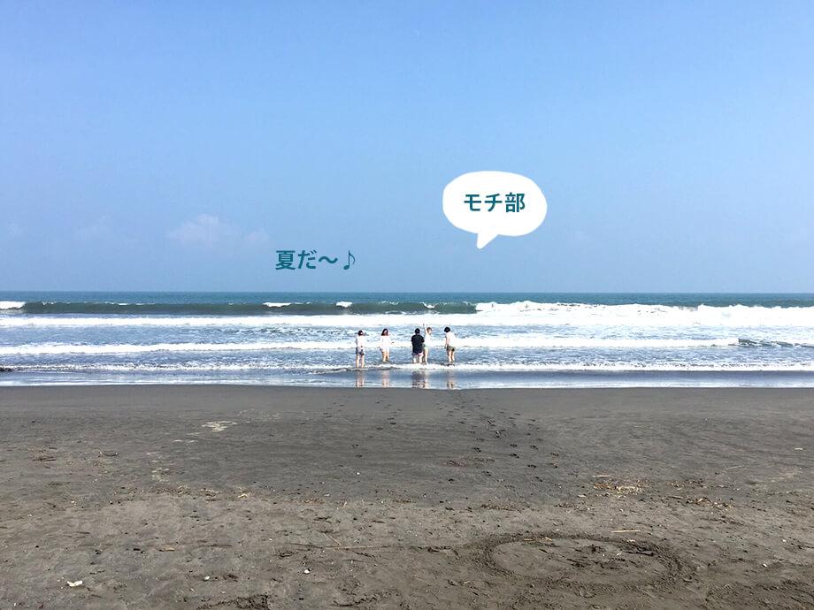 モチ部_夏_BBQ_1