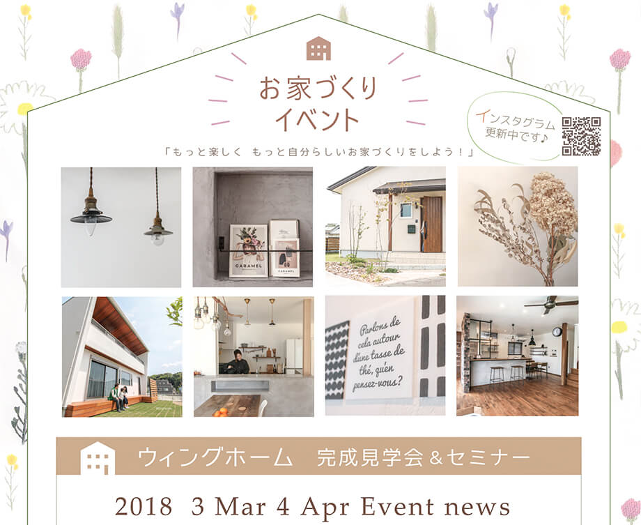 Open_House_2018年2_3ver更新版