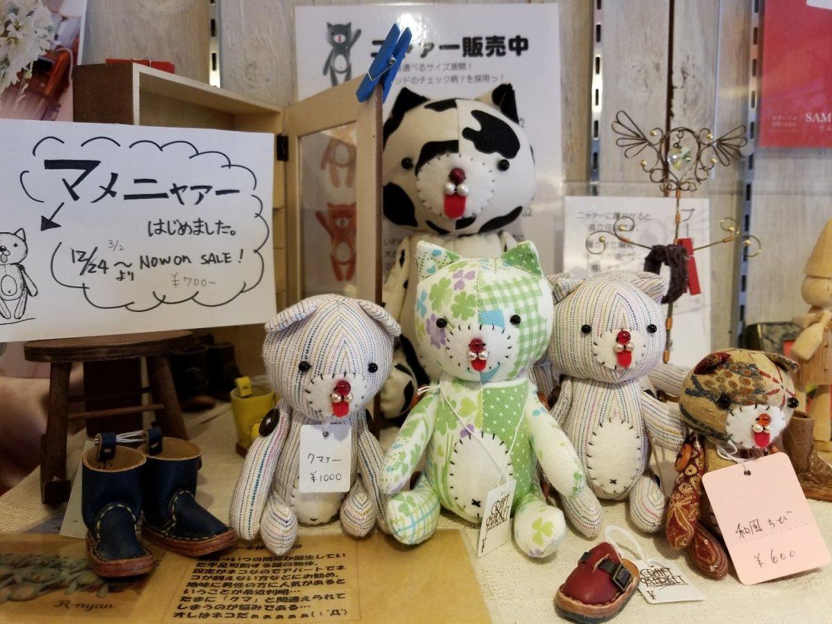 クラフト教室があるカフェ *掛川市 サムズカフェ*