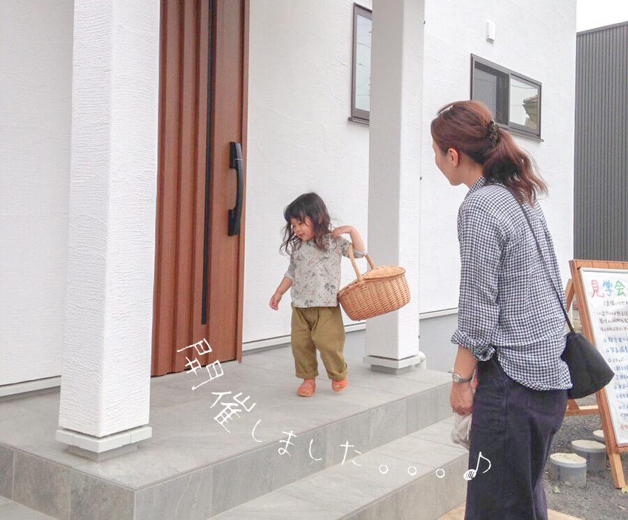キッチンがお家の中心! 掛川市宮脇プレミアム見学会 を開催しました*