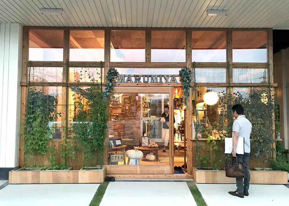 静岡市にある家具屋「マルミヤ」さんとコラボ