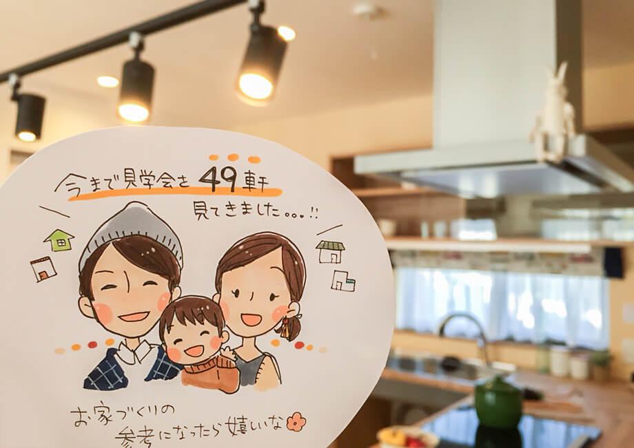 今回の完成見学会はどんなお家? 菊川市加茂「コの字キッチンのお家」