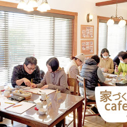 【予約制*8組限定】 9月14日(土)15日(日) 資金・土地・構造・間取りセミナー開催!