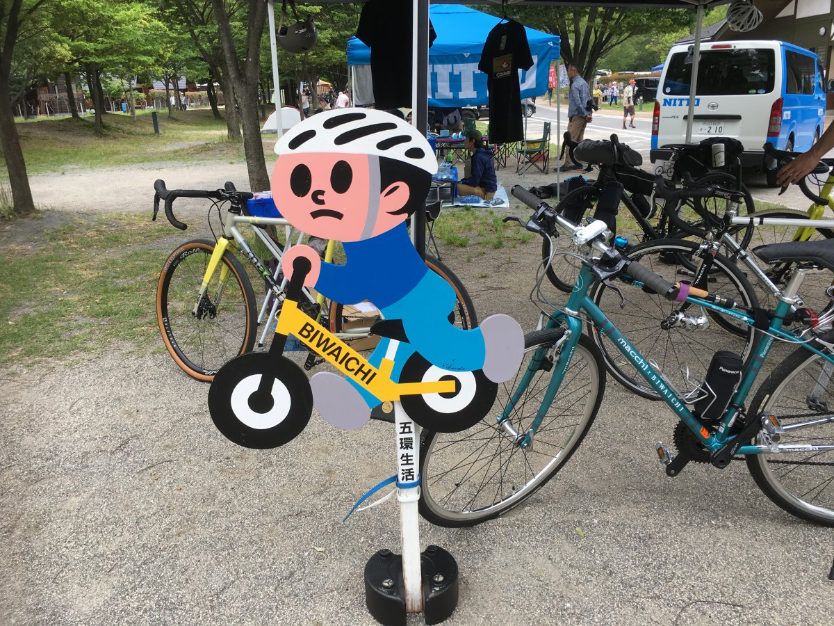 自転車とキャンプのイベントへ♪ at三重<前編>