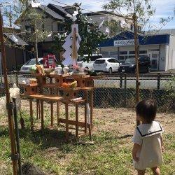 工事の無事を願って☆  ー掛川市亀の甲N様邸地鎮祭ー