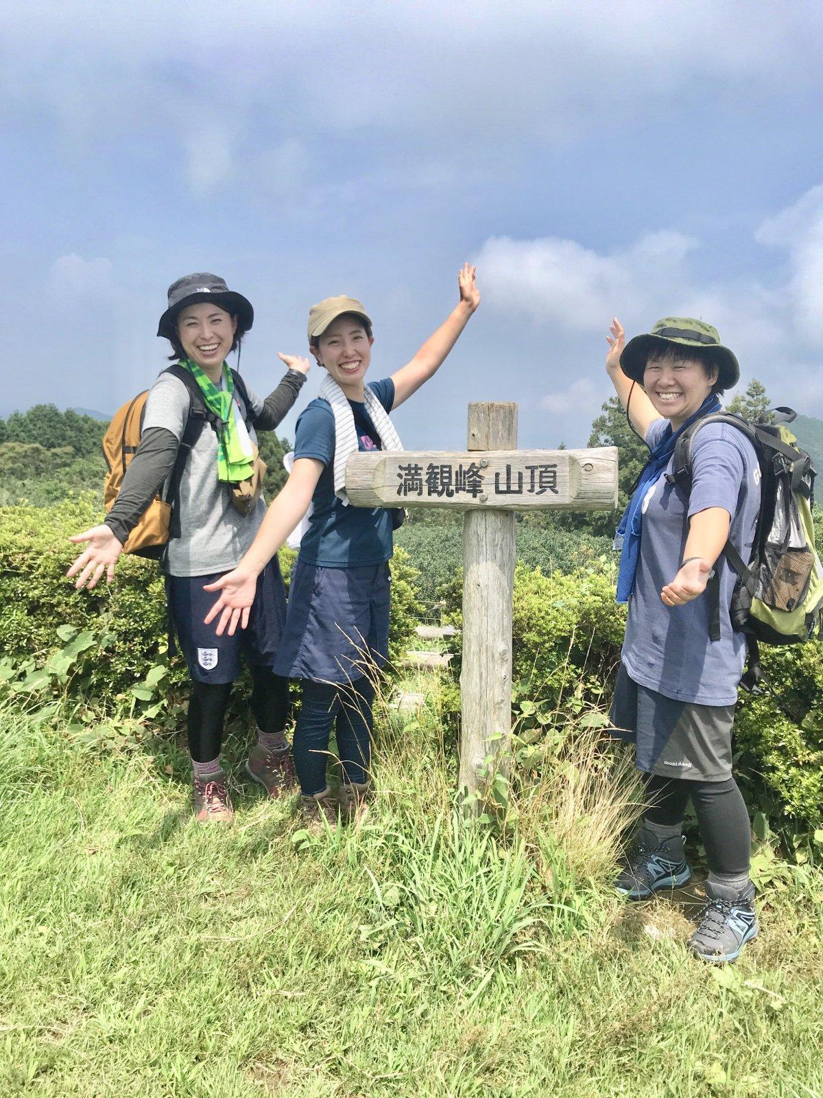 低山ハイキング楽しみ隊