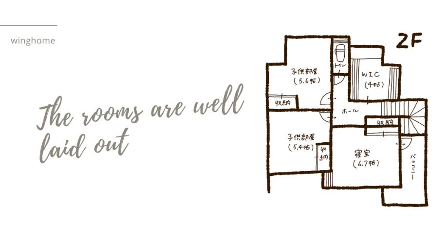 2階間取り公開*32坪のお家