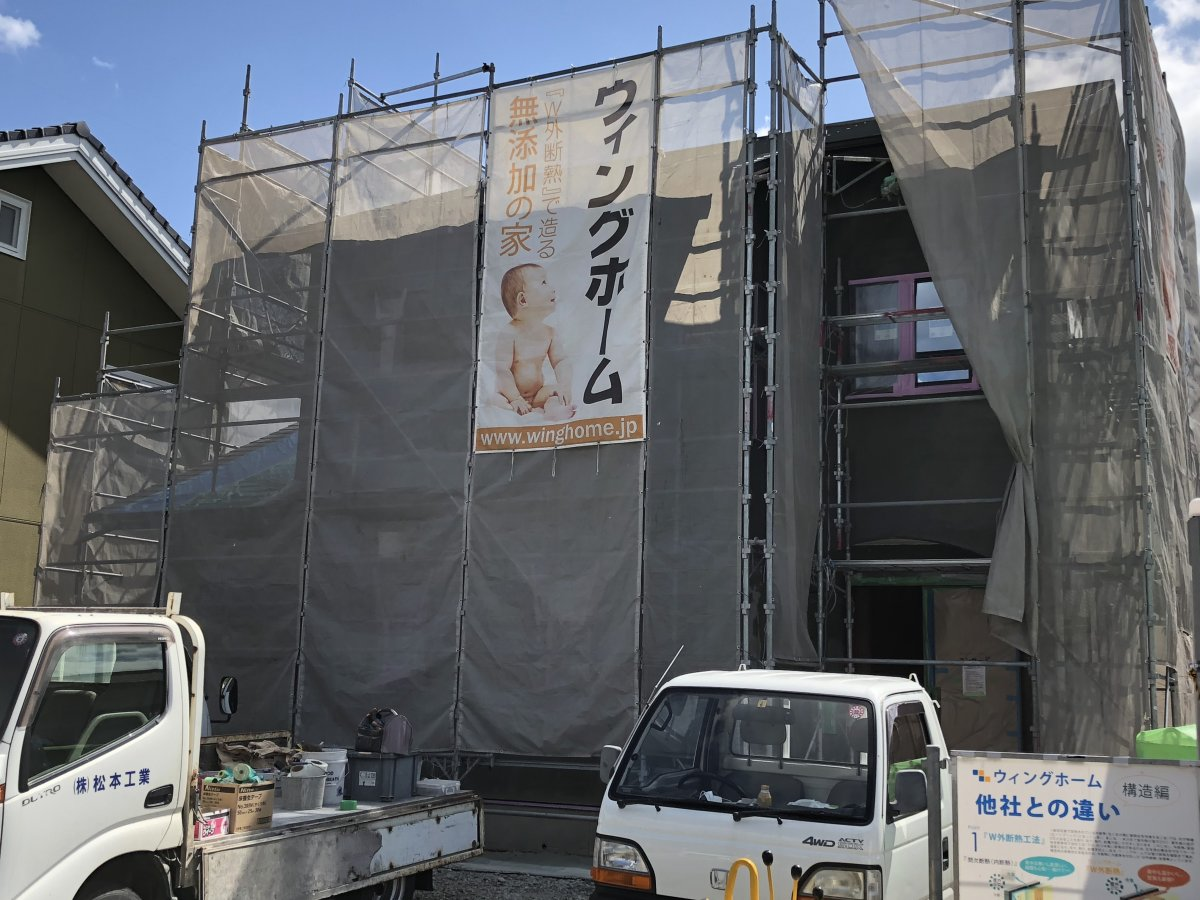 外壁の変化☆  菊川市柳M様邸