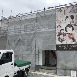 即席アイテム☆ 菊川市西方E様邸