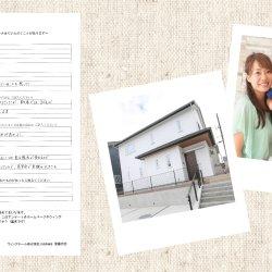 【お客様の声】 袋井市高尾T様 「暮らし始めて1ヶ月アンケート」