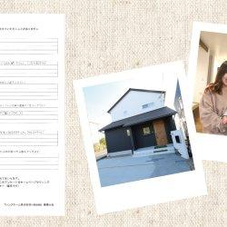 【お客様の声】 掛川市掛川S様 「暮らし始めて1ヶ月アンケート」