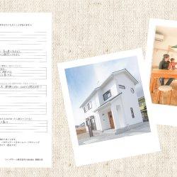 【お客様の声】 掛川市下垂木M様 「暮らし始めて1ヶ月アンケート」